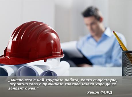 Георги Илиев Инженеринг